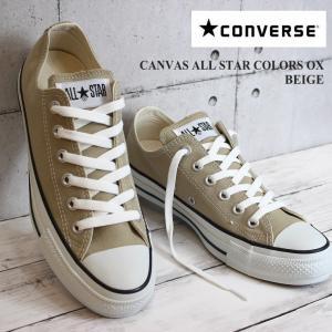コンバース キャンバス オールスター カラーズ OX ベージュ CONVERSE CANVAS AL...