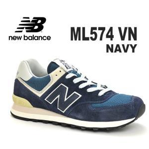 ニューバランス ML574 VN ネイビーnew balan...