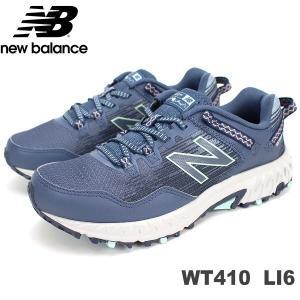 ニューバランス WT410 LI6 new balance トレイルランニング アウトドア トレッキ...