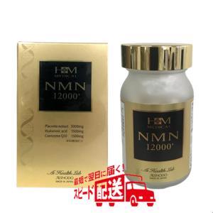愛粧堂 NMN12000プラス 60粒 NMN エヌエムエヌ サプリメント ニコチンアミドモノヌクレオチド含有加工食品  健康補助食品 日本製 AISHODO|mygift2