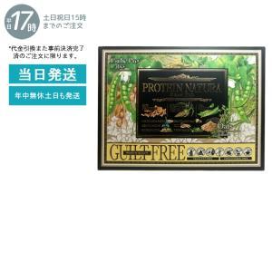 エステプロ・ラボ プロテイン ナチュラ グランプロ  オーツ 黒ごまきな粉  20袋 100%植物性プロテイン 健康食品 ESTHE PRO LABO 送料無料|mygift2