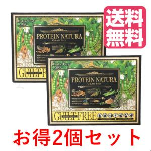 エステプロ・ラボ プロテイン ナチュラ グランプロ  オーツ 黒ごまきな粉  20袋 お得2個セット 健康食品 ESTHE PRO LABO 送料無料|mygift2