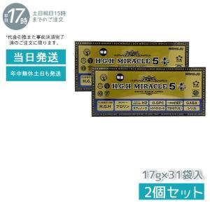 HGH H.G.H MIRACLE 5 PLUSミラクル5プラス 水素水 レスベラトロール 美肌 健康 年齢肌 白寿プロテオグリカン 送料無料 お得2個セット|mygift2