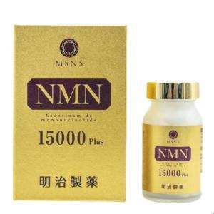 明治製薬 NMN 15000 Plus 90粒 NMN エヌエムエヌ サプリメント 日本製 健康補助 送料無料  ニコチンアミドモノヌクレオチド含有加工食品 健康食品 nmn|mygift2