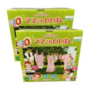 洗剤 ママこれいいね 酸素 過炭酸ナトリウム +酵素の洗浄剤 ワンパックタイプ(30g×32袋) 高...