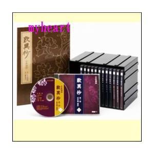 NHK CD 古典講読 歎異抄(CD13枚組+解説書+専用ケース)(CD) 224BE myheart-y
