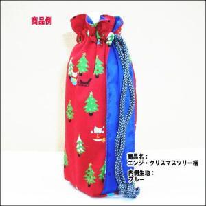 巾着 小物・ペットボトル入れ エンジ・クリスマスツリー柄 ハンドメイド(袋物)|myheart-y