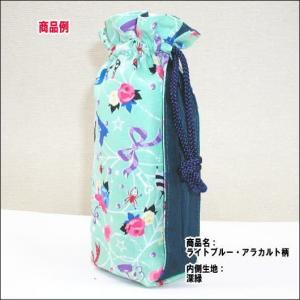 巾着 小物・ペットボトル入れ ライトブルー・アラカルト柄 ハンドメイド(袋物)|myheart-y