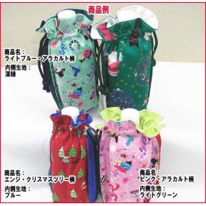 巾着 小物・ペットボトル入れ ライトブルー・アラカルト柄 ハンドメイド(袋物)|myheart-y|03