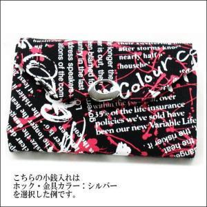 小銭入れ コインケース 財布 ブラック・英文字柄 ハンドメイド(袋物)|myheart-y