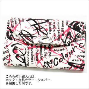 小銭入れ コインケース 財布 ホワイト・英文字柄 ハンドメイド(袋物)|myheart-y