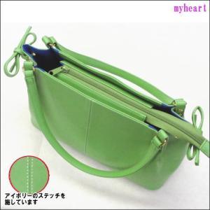 サイド手紐ショルダー ライトグリーン・無地(バッグ)|myheart-y