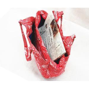 正面と背面に大きなポケットを備えたバッグ サザンA4(バッグ) ABS-SZNA4-0004|myheart-y|04