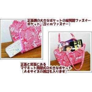 正面と背面に大きなポケットを備えたバッグ サザンA4(バッグ) ABS-SZNA4-0004|myheart-y|05