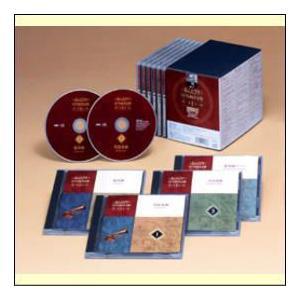 あらえびすSP名曲決定盤 第1集(CD)