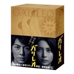 ガリレオDVD-BOX(初回生産版)ストーリーブック・限定キーホルダー付(DVD)|myheart-y