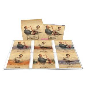 サム・テイラー&木村好夫 情熱と哀愁の昭和歌謡名曲 CD-BOX(CD6枚組)(CD)