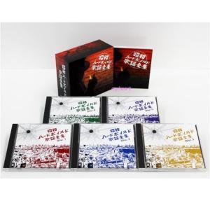 昭和ハードボイルド歌謡全集 CD-BOX(CD5枚組)(CD) 新品 クーポン券利用可能 myheart-y