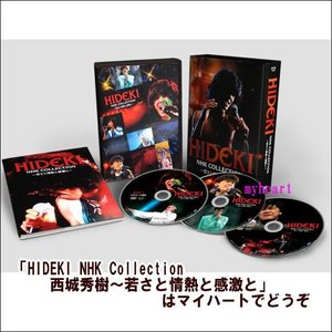 HIDEKI NHK Collection 西城秀樹〜若さと情熱と感激と〜(DVD)新品 クーポン券利用可能|myheart-y