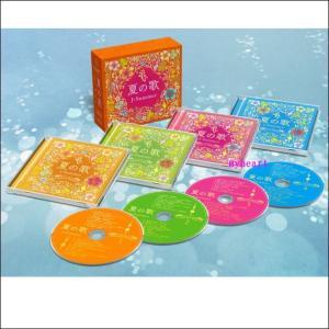 夏の歌〜J-サマー(CD)|myheart-y