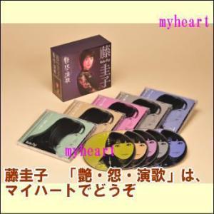 【通常送料・代引手数料0円】艶・怨・演歌−藤圭子 CD-BOX(CD5枚組)(CD)|myheart-y