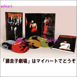 藤圭子劇場(CD)|myheart-y