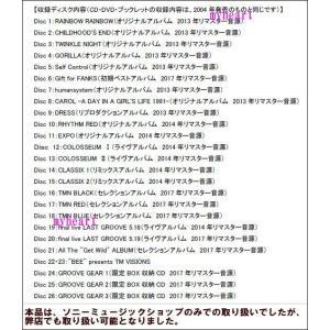 TM NETWORK WORLD HERITAGE 〜DOUBLE DECADE COMPLETE BOX〜(2017リニューアル版)(CD24枚組+DVD2枚組)|myheart-y|04