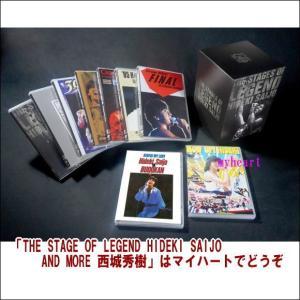 THE STAGE OF LEGEND HIDEKI SAIJO AND MORE 西城秀樹(DVD)新品 クーポン券利用可能|myheart-y
