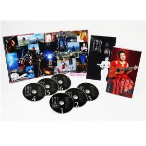 あなたに捧げる歌 加藤登紀子(CD) 新品 クーポン券利用可能