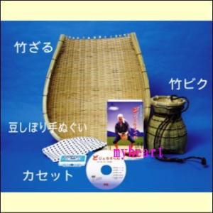 今日から踊れる!どじょうすくいDVD5点セット(竹ざる・竹ビク・手ぬぐい付)(DVD)|myheart-y