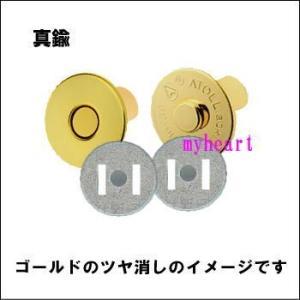 マグネットホック 真鍮(14mm)4個セット(1個あたり145円)(材料) myheart-y