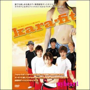 kara-fit(カラフィット)ダンスダイエット3枚組コンプリートセット(DVD) WEKF-0001|myheart-y