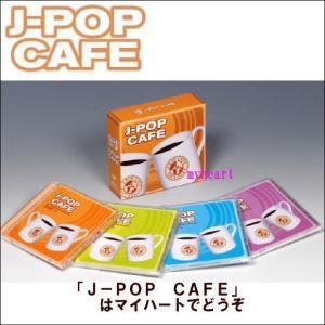 J-POP CAFE(CD)
