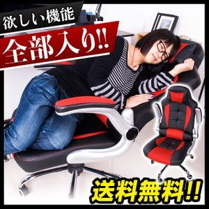 パソコンチェア 腰痛 オフィスチェア ハイバック パソコンチェアー リラックスチェア 160度リクライニング 15度ロッキング|myhome-jp