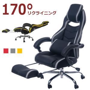 高級オフィスチェア スーパーハイバック 腰痛 パソコンチェア  オフィスチェア 肘付 170度リクライニング 送料無料|myhome-jp