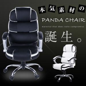 オフィスチェア デスクチェア ハイバック 椅子 パソコンチェア  PCチェア OAチェア レザー チェア いす  の写真