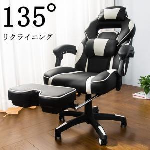オフィスチェア 肘付 腰痛 高級オフィスチェア ハイバック ゲームチェア 135度リクライニング フットレスト&クッション付き 人間工学 ハロウィンプレゼント