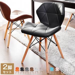 【2脚セット】ダイニングチェア いす イームズチェア レーダーチェア レーザータイプ PUタイプ DSW リプロダクトイームズ椅子 ハロウィンプレゼントの写真