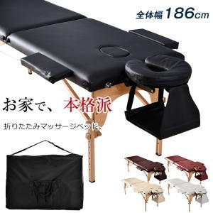 マッサージベッド 折りたたみベッド マッサージ台 施術台 施術ベッド 整体ベッド コンパクト|myhome-jp