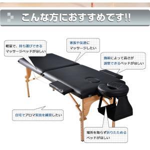 マッサージベッド 折りたたみベッド マッサージ台 施術台 施術ベッド 整体ベッド コンパクト|myhome-jp|04