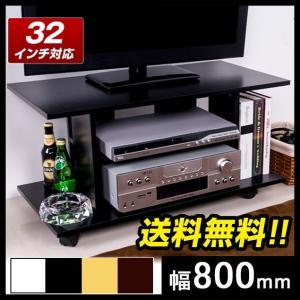 テレビ台 コーナー ローボード テレビボード 80 木製 リ...