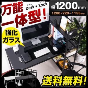 パソコンデスク ガラス オフィスデスク 机 収納付き ガラスデスク 送料無料の写真