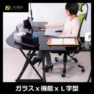 最安値挑戦5,980円 パソコンデスク L字型 L型字デスク コーナー コーナーデスク ガラス ワークデスク