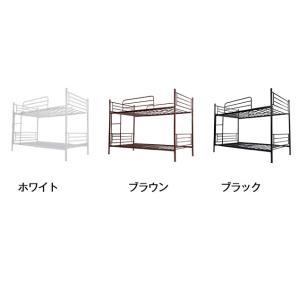 二段ベッド 2段ベッド 金属製 スチール 耐震...の詳細画像1