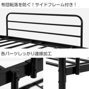 二段ベッド 2段ベッド 金属製 スチール 耐震...の詳細画像3