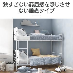 二段ベッド 2段ベッド 金属製 スチール 耐震...の詳細画像5