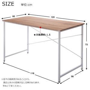 パソコンデスク 送料無料 木製 デスク 机 ワ...の詳細画像2