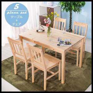 ダイニングテーブルセット ダイニングテーブル 木製 5点セッ...