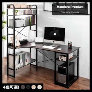 デスク ラック パソコンデスク 送料無料 木製 机 PCデスク 学習机 書斎デスク 収納付き 幅138 勉強机 ハイタイプ|myhome-jp