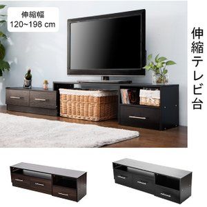 テレビ台 ローボード 収納付き 木製 おしゃれ 伸縮 コーナ...